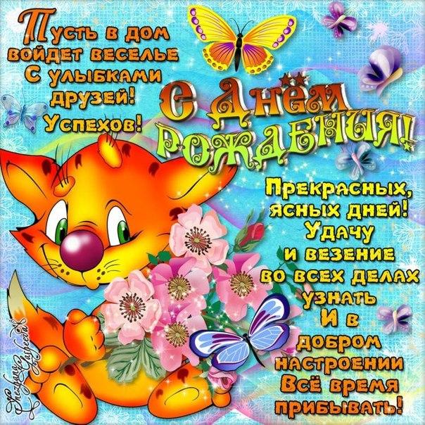 Поздравление с днём рождения мужчине от друзей прикольные 454