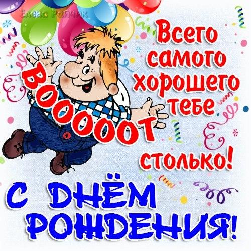 http://oloveza.ru/_mod_files/ce_images/jubilej_muzhchiny.jpg