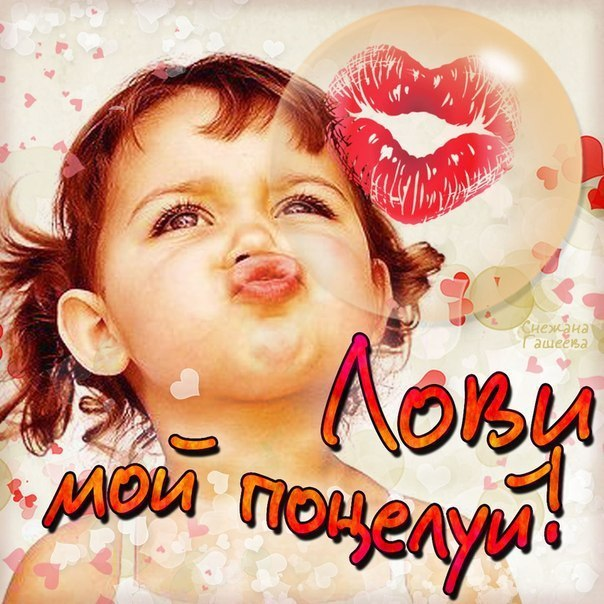 http://oloveza.ru/_mod_files/ce_images/komplimenty_v_stihah_ljubimomu_muzhchine.jpg