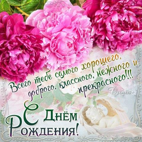Поздравления с юбилеем в стихах, в 92