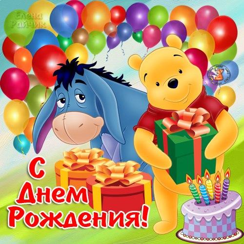 Поздравление днем рождения крестному 1 год фото 283