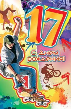 4 года свадьбы поздравления с <em>всероссийские детские конкурсы по прикладному творчеству</em> Льняной годовщиной в стихах