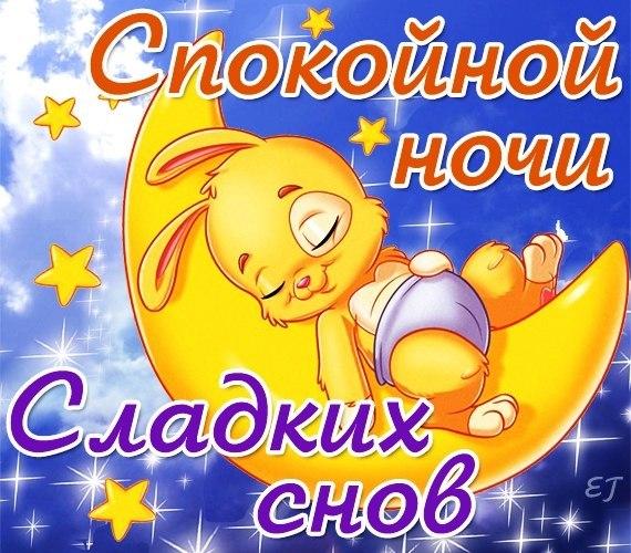 Будет счастье  ПравославиеRu