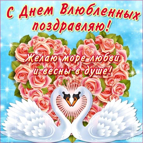 Поздравления от знаменитостей на троекуровском кладбище