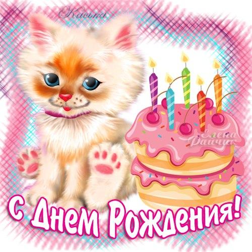 Поздравление с днем рождения руководства в прозе