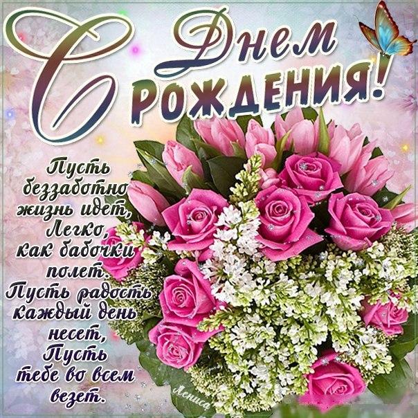 Поздравление с днем рождения женщине сватью
