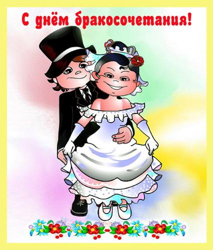 Поздравление на свадьбу брату от сестры музыкальное