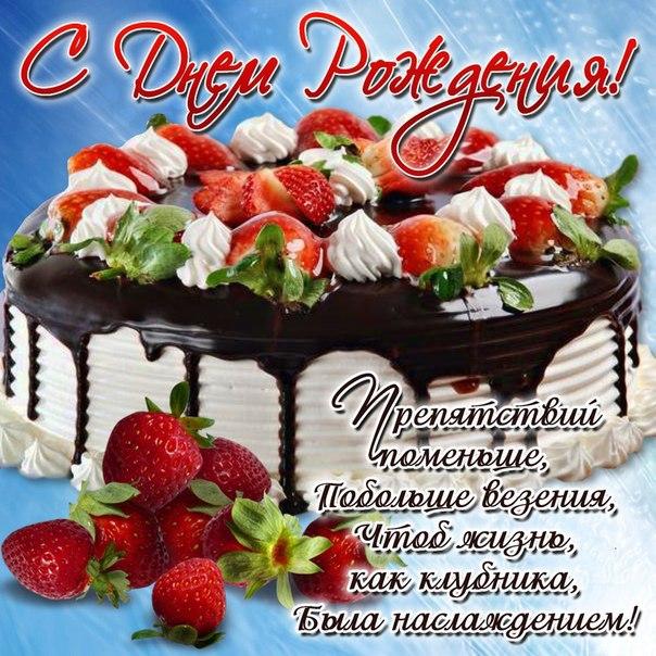 Лучшие поздравления с днём рождения брату