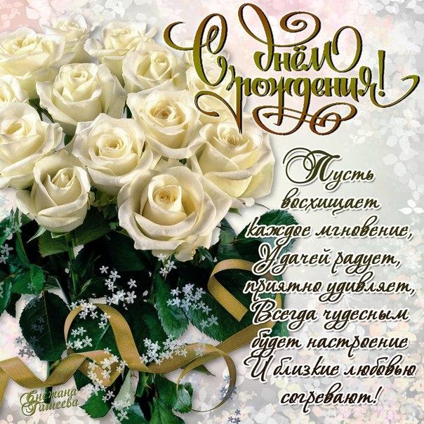 Поздравление девушки с днем свадьбы своими словами 482