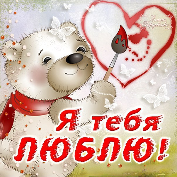 3 Года Со Дня Знакомства Стихи Любимому
