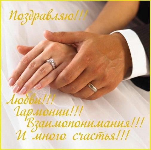 Поздравление на свадьбу брату в стихах
