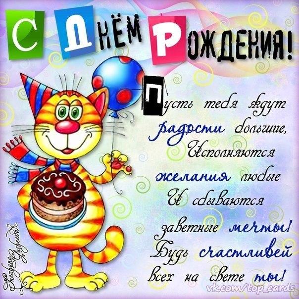 Пожелания с днем рождения брату 50