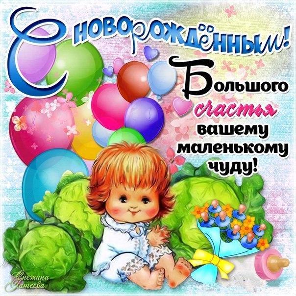 Поздравление с рождения мальчика бабушке