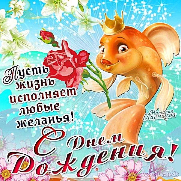 http://oloveza.ru/_mod_files/ce_images/pozdravlenija_s_dnem_rozhdenija_buduschemu_muzhu.jpg