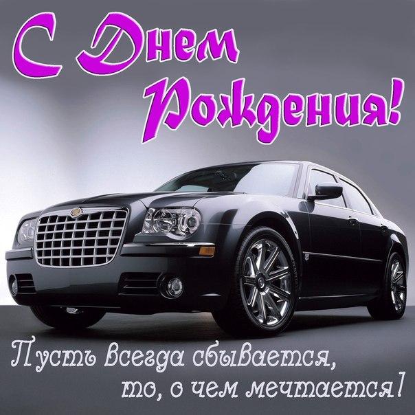 Прикольная картинка на День России - открытка 12065