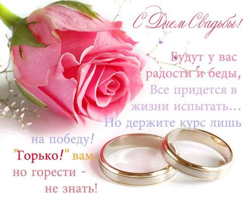 Поздравления на свадьбу от брата для сестры на