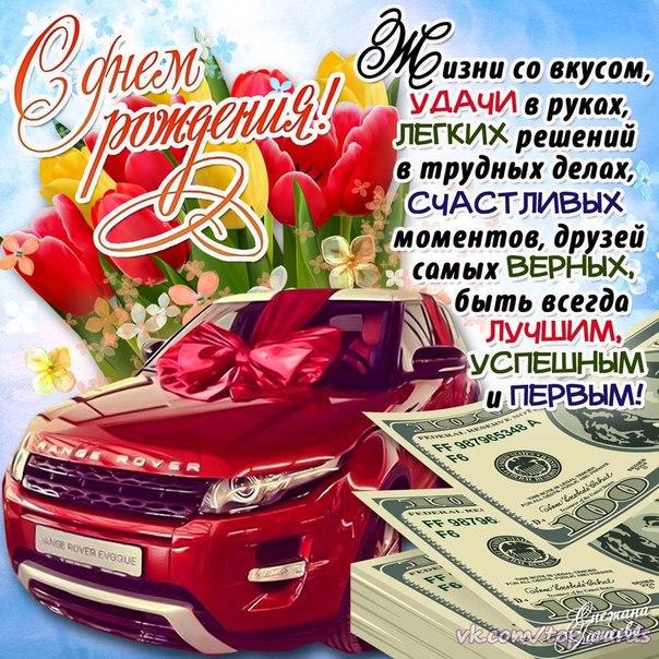 [Изображение: pozdravlenija_svoimi_slovami_drugu_s_dne...denija.jpg]
