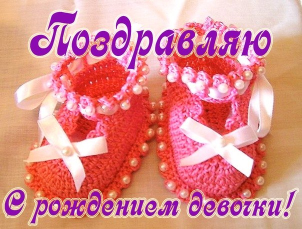 Поздравления любимой тёте с днем рождения