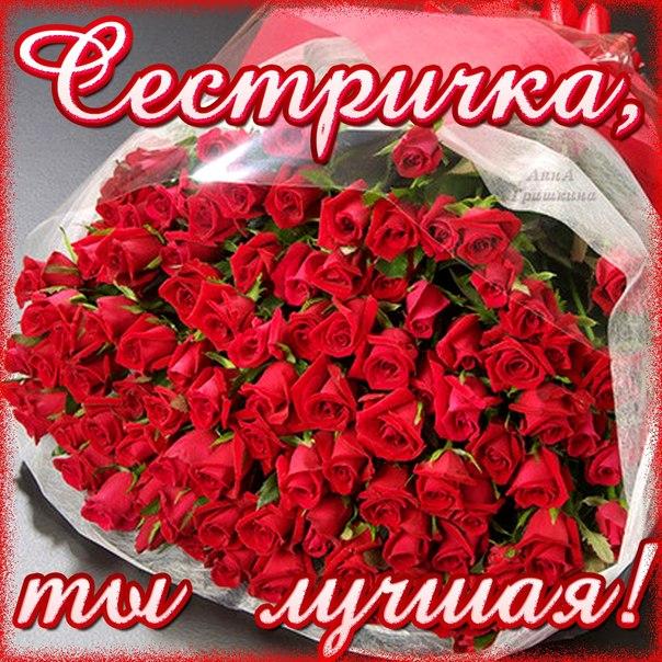 Красивые поздравления с днем рождения для татьяны в стихах прикольные фото 949