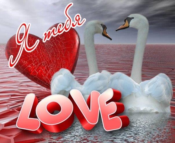 Красивые смс девушкам о любви