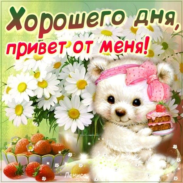 Картинки красивые с поцелуйчиками 35 фото  Прикольные