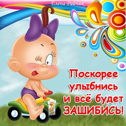 Надпись на открытке с днем рождения прикольные