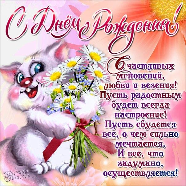 Подарок 33 ру