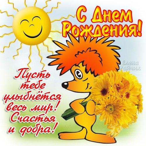 Поздравления тете с Днем