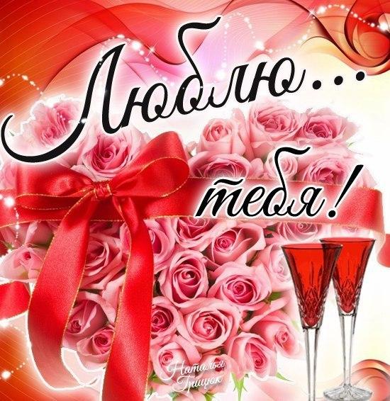 красивые любовные стихи для любимого