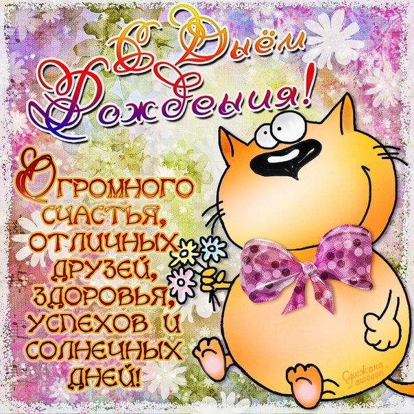 http://oloveza.ru/_mod_files/ce_images/zjatju.jpg