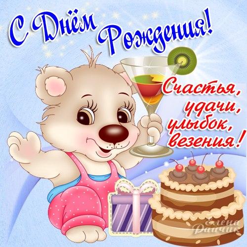 http://oloveza.ru/_mod_files/ce_images/stihi_pape.jpg